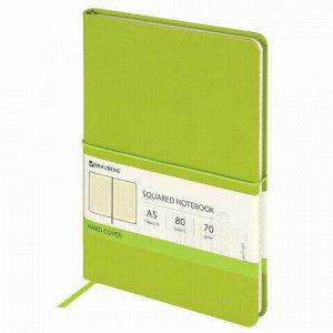 """Блокнот в клетку с резинкой А5 (148x218 мм), 80 л., под кожу светло-зеленый BRAUBERG """"Metropolis X"""", 111033"""
