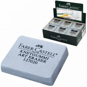 Ластик-клячка FABER-CASTELL, 40х35х10 мм, серый, прямоугольный, натуральный каучук, 127220