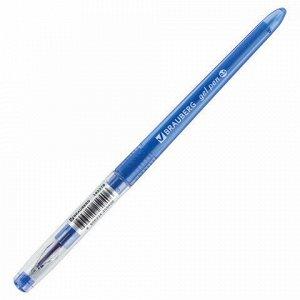 Ручка гелевая BRAUBERG DIAMOND, СИНЯЯ, игольчатый узел 0,5 мм, линия письма 0,25 мм, 143378.