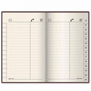 """Телефонная книжка МАЛЫЙ ФОРМАТ (80х130 мм) А7, BRAUBERG """"Cayman"""", под крокодиловую кожу, 56 л., вырубной алфавит, коричневая, 125135"""