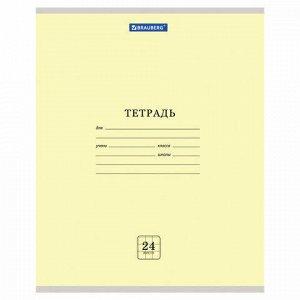 """Тетрадь 24 л. BRAUBERG """"ЭКО"""" клетка, обложка плотная мелованная бумага, АССОРТИ (5 видов), 105678"""
