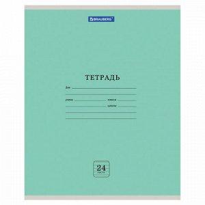 Тетрадь 24 л. BRAUBERG ЭКО линия, обложка плотная мелованная бумага, АССОРТИ (5 видов), 105680