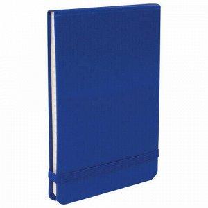 "Блокнот в клетку с резинкой МАЛЫЙ ФОРМАТ А6 (100x150 мм), 80 л., балакрон синий ""BRAUBERG X-Writer"", 111051"