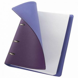 "Тетрадь на кольцах А5 (180х220 мм), 120 л., под фактурную кожу, BRAUBERG ""Joy"", фиолетовый/светло-фиолетовый, 129989"