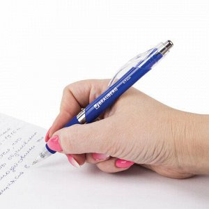"""Ручка шариковая автоматическая с грипом BRAUBERG """"Rave"""", СИНЯЯ, корпус синий, узел 0,7 мм, линия письма 0,35 мм, 141068"""