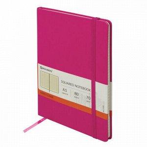 """Блокнот в клетку с резинкой А5 (148x218 мм), 80 л., балакрон розовый BRAUBERG """"Metropolis"""", 111587"""