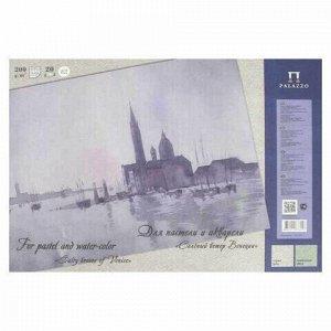 """Папка для пастели и акварели/планшет А4, 20 листов, 2 цвета, 200 г/м2, тонированная бумага, """"Венеция"""", ПЛ-6433"""