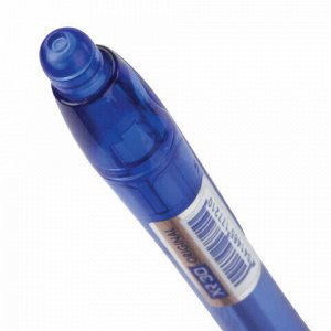 """Ручка шариковая автоматическая ERICH KRAUSE """"XR-30"""", СИНЯЯ, корпус синий, узел 0,7 мм, линия письма 0,35 мм, 17721"""