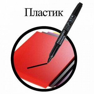Маркер перманентный (нестираемый) BRAUBERG, ЧЕРНЫЙ, круглый наконечник, 1,5-3 мм, с клипом, 151629