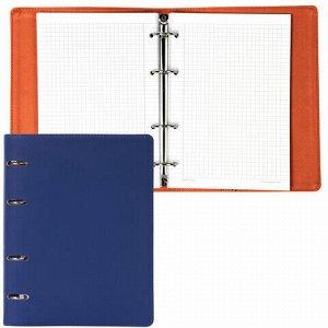 """Тетрадь на кольцах А5 (180х220мм), 120 листов, под фактурную кожу, BRAUBERG """"Fusion"""", синий/оранжевый, 129994"""