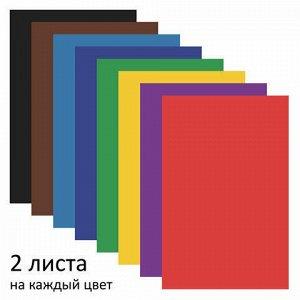 """Цветная бумага А4 газетная, 16 листов 8 цветов, на скобе, ПИФАГОР, 200х283 мм, """"Гномик на море"""", 121007"""