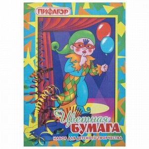 """Цветная бумага А4 газетная, 16 листов 8 цветов, на скобе, ПИФАГОР, 200х283 мм, """"Гномик на карнавале"""", 121009"""