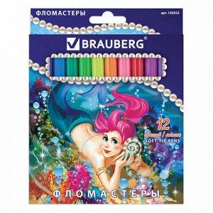 """Фломастеры BRAUBERG """"Морские легенды"""", 12 цветов, вентилируемый колпачок, картонная упаковка с блестками, 150552"""