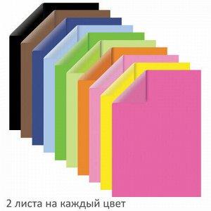 Цветная бумага БОЛЬШОГО ФОРМАТА А3 ТОНИРОВАННАЯ В МАССЕ, 20 листов, 10 цветов, 80 г/м2, BRAUBERG, 124713