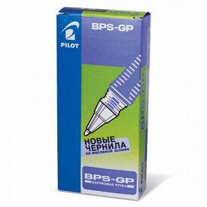 """Ручка шариковая масляная с грипом PILOT """"BPS-GP"""", ЧЕРНАЯ, корпус прозрачный, узел 0,5 мм, линия письма 0,25 мм, BPS-GP-EF, BPS-GP-ЕF"""