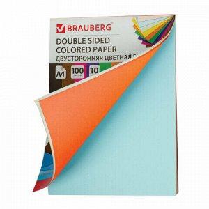 Цветная бумага А4 ТОНИРОВАННАЯ В МАССЕ, 100 листов 10 цветов, склейка, 80 г/м2, BRAUBERG, 210х297 мм, 124715