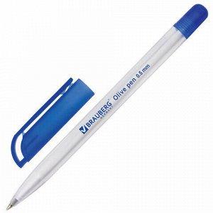 """Ручки шариковые масляные BRAUBERG НАБОР 3 шт., СИНИЕ, """"Olive Pen"""", узел 0,7 мм, линия 0,5 мм, 141478"""