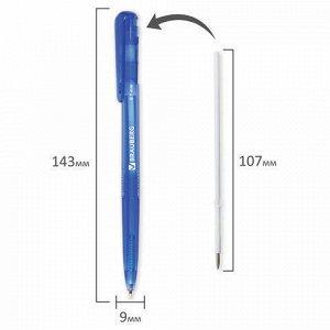 """Ручка шариковая автоматическая BRAUBERG """"Dialog"""", СИНЯЯ, корпус тонированный синий, узел 0,7 мм, линия письма 0,35 мм, 141509"""