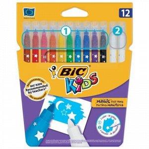 """Фломастеры """"Пиши и стирай"""" BIC, 12 штук, 10 цветов + 2 стирающих, суперсмываемые, вентилируемый колпачок, 9202962"""