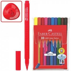 """Фломастеры FABER-CASTELL """"Grip"""", 10 цветов, трехгранные, смываемые, ПВХ упаковка, 155310"""