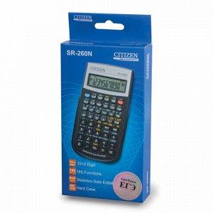 Калькулятор инженерный CITIZEN SR-260N (154х80 мм), 165 функций, 10+2 разряда, питание от батарейки, сертифицирован для ЕГЭ