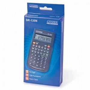 Калькулятор инженерный CITIZEN SR-135N (154х84 мм), 128 функций, 8+2 разряда, питание от батарейки, сертифицирован для ЕГЭ