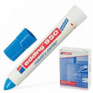 Маркер-паста для промышленной маркировки EDDING 950, СИНИЙ, 10 мм, E-950/3