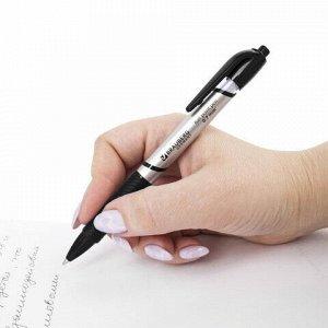 """Ручка шариковая автоматическая с грипом BRAUBERG """"Leader"""", ЧЕРНАЯ, корпус с печатью, узел 0,7 мм, линия письма 0,35 мм, 141541"""