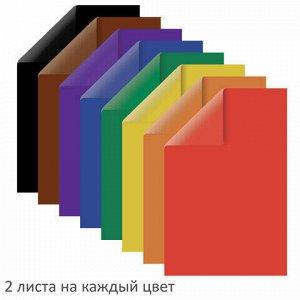 """Цветная бумага А4 2-сторонняя газетная, 16 листов 8 цветов, на скобе, ПИФАГОР, 200х280 мм, """"Крот-пилот"""", 129559"""