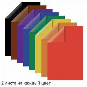 "Цветная бумага А4 2-сторонняя газетная, 16 листов 8 цветов, на скобе, ПИФАГОР, 200х280 мм, ""Праздник"", 129560"
