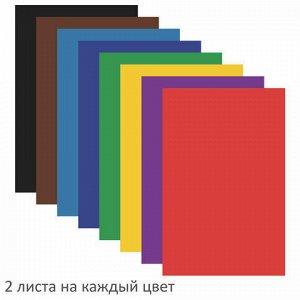 """Цветная бумага А4 газетная, 16 листов 8 цветов, на скобе, ПИФАГОР, 200х283 мм, """"Принцесса единорожек"""", 129561"""