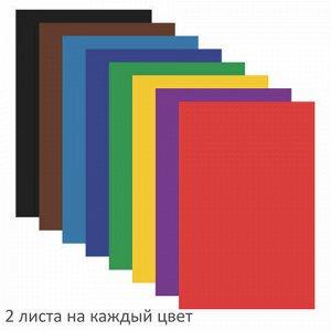 """Цветная бумага А4 газетная, 16 листов 8 цветов, на скобе, ПИФАГОР, 200х283 мм, """"Джунгли"""", 129563"""