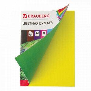 "Цветная бумага А4 офсетная, 16 листов 8 цветов, на скобе, BRAUBERG, 200х275 мм, ""Кот-рыболов"", 129920"