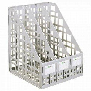 Лоток вертикальный для бумаг СТАММ (245х240х300 мм), 3 отделения, сетчатый, сборный, серый, ЛТ80