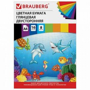 """Цветная бумага А4 2-сторонняя мелованная (глянцевая), 16 листов 8 цветов, на скобе, BRAUBERG, 200х280 мм, """"Морская"""", 129924"""