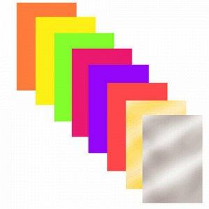 "Цветная бумага А4 ФЛУОРЕСЦЕНТНАЯ МЕЛОВАННАЯ ВОЛШЕБНАЯ, 8 листов 8 цветов, на скобе, BRAUBERG, 200х280 мм, ""Корабль"", 129930"