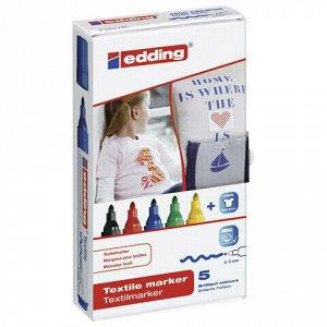 Маркеры для ткани EDDING 4500 НАБОР 5 шт., АССОРТИ, круглый наконечник, 2-3 мм, E-4500/5S