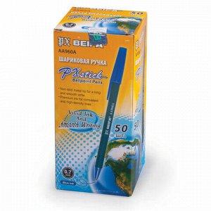 Ручка шариковая BEIFA (Бэйфа), СИНЯЯ, корпус синий, узел 0,7 мм, линия письма 0,5 мм, AA960A-BL