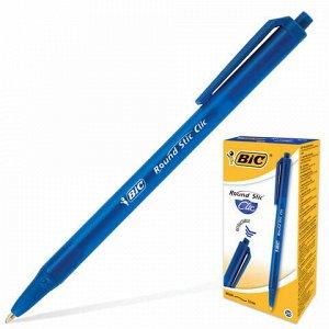 """Ручка шариковая автоматическая BIC """"Round Stic Clic"""", СИНЯЯ, корпус тонированный синий, узел 1 мм, линия письма 0,32 мм, 926376"""