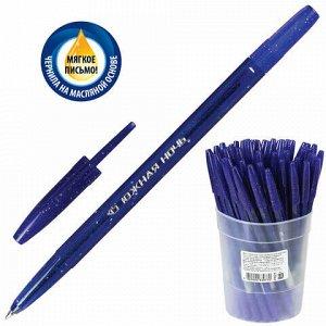 """Ручка шариковая масляная СТАММ """"Южная ночь"""", СИНЯЯ, корпус тонированный синий, узел 1,2 мм, линия письма 0,7 мм, РК21"""
