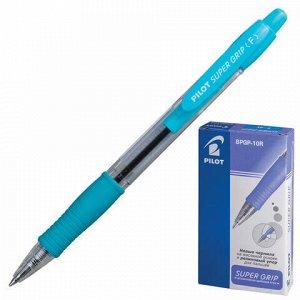 """Ручка шариковая масляная автоматическая с грипом PILOT """"Super Grip"""", СИНЯЯ, голубые детали, узел 0,7 мм, линия письма 0,32 мм, BPGP-10R-F"""