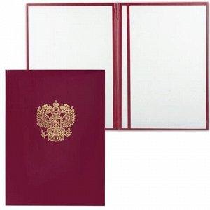 Папка адресная бумвинил с гербом России, формат А4, бордовая, индивидуальная упаковка, АП4-01011