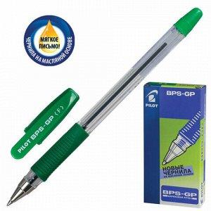"""Ручка шариковая масляная с грипом PILOT """"BPS-GP"""", ЗЕЛЕНАЯ, корпус прозрачный, узел 0,7 мм, линия письма 0,32 мм, BPS-GP-F"""