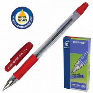 """Ручка шариковая масляная с грипом PILOT """"BPS-GP"""", КРАСНАЯ, корпус прозрачный, узел 0,7 мм, линия письма 0,32 мм, BPS-GP-F"""