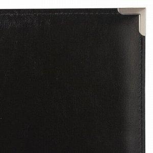 Папка адресная из кожзама без надписи, формат А4, 33х25х2 см, черная