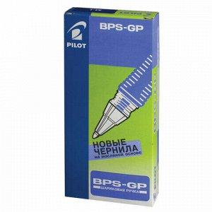 """Ручка шариковая масляная с грипом PILOT """"BPS-GP"""", СИНЯЯ, корпус прозрачный, узел 1 мм, линия письма 0,4 мм, BPS-GP-M"""