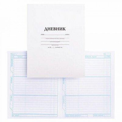 HATBER и ко — яркая качественная доступная канцелярия — HATBER-Дневники и расписания уроков — Домашняя канцелярия