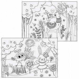 """Альбом для рисования, А4, 20 листов, скоба, обложка картон, с раскраской, ЮНЛАНДИЯ, 202х285 мм, """"Прогулка"""" (2 вида), 105049"""