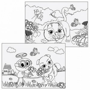 """Альбом для рисования, А4, 20 листов, скоба, глянцевый лак, с раскраской, ЮНЛАНДИЯ, 202х285 мм, """"Пушистики"""" (2 вида), 105051"""