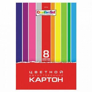"""Картон цветной А4 2-сторонний МЕЛОВАННЫЙ, 8 листов, 8 цветов, в папке, HATBER, 195х280 мм, """"Creative Set"""", 8Кц4, 8Кц4_05934"""